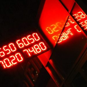 currency-exchange-rates-moscow