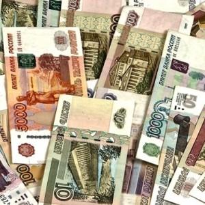 bank-200-2000-ruble-banknotes